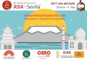 Festival Cultural Asia Sevilla